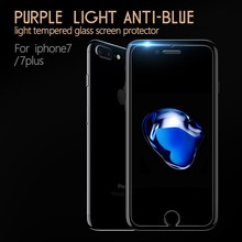 Atouchbo New Design Ultra-thin 0.6mm 2.5D Japanese Asahi Premium Tempered Glass For Mobile Phone
