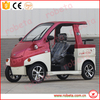 2016 electric american classic cars / Whatsapp: +86 15803993420