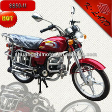 China 50Cc New Electric Mini Motorbike
