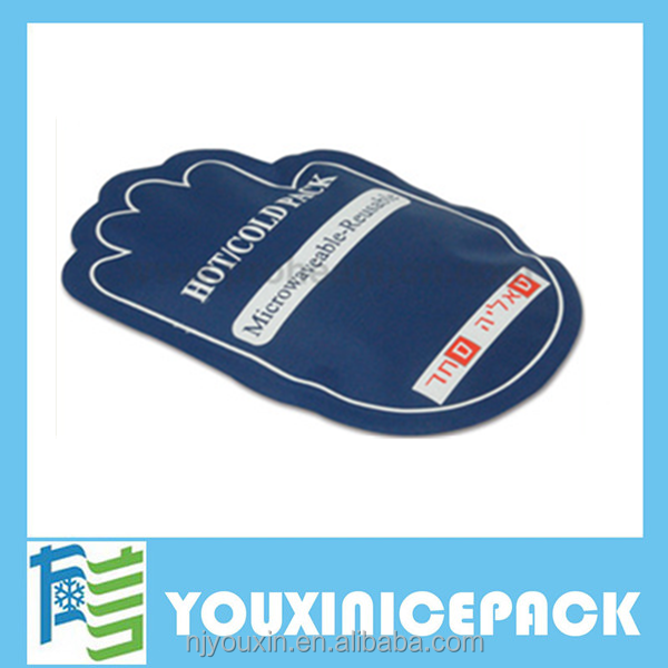 cooling gel hot cold pack,customized water beads hot cold pack ,gel insole hot cold pack compress bag
