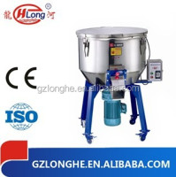 High mixing effect food additive blending machine