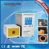 good quality KX5188-A60 high frequency induction iron machine/iron melting furnace