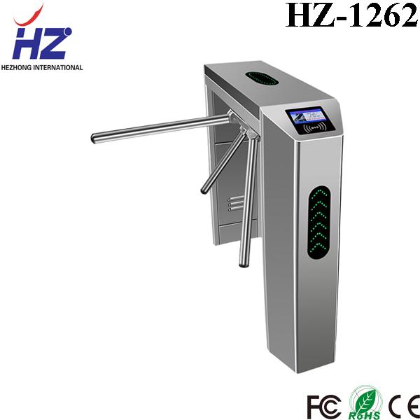 HZ-1262C