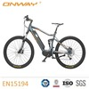 ISO9001 bafang max system centor motor electric cross bike