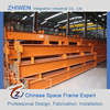 High Quality The Components Of Steel