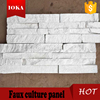 China artificial white outdoor stacked stone wall covering