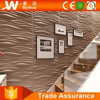Guangzhou Low Price Wave Pattern Wall Panels 3D Bamboo Wallpapers