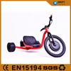 three wheel steel frame remote control drift car