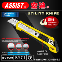 Famous Heavy duty steel snap-off SK4 blade 18mm ningbo leather utility knife