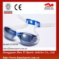 2017 most popular safety Material high quality waterproof swim goggles for adults