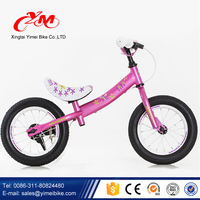 12 inch Balance Walker Bike/ Bicycle Balanced Children Bike With CE /Price cheap steel frame Balance Bike