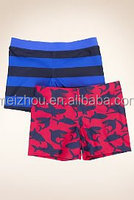 European style fashionable boys swimwear(B1183)