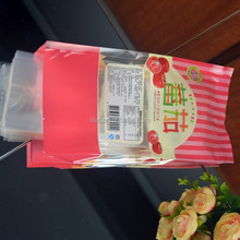 food bag for packing cookie