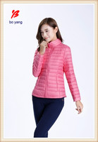 ultrathin 90 duck down apparel for women on sale