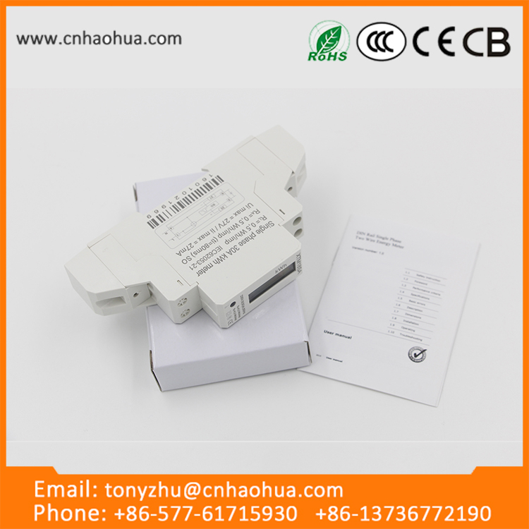 wholesale china trade electronic power energy meter