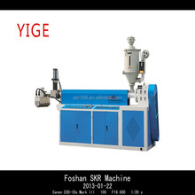 High Efficiency SJ Single Screw plastic Extruder Machine sale