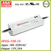 Meanwell HVG-150-15 150w industrial LED power supply