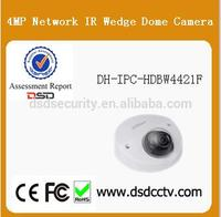 Hot selling 2015 Dahua megapixel ip camera with PoE IPC-HDBW4421F