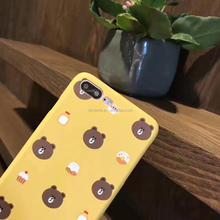 Cute Line Brown Bear Cupcake Matte Silicon Soft Case For IPhone 6 7 Plus