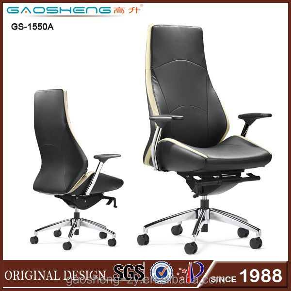 GS-G1550A back support cushion for office chair, reclining office chair