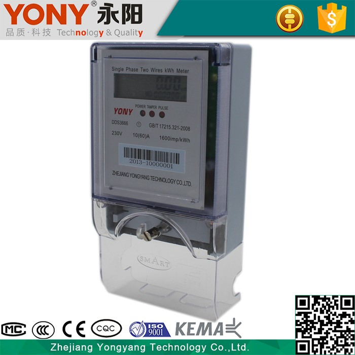 Made in China superior quality load control 1 phase 2 wire electronic kwh meter