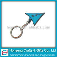 elegant custom gold cheap car logo keychain