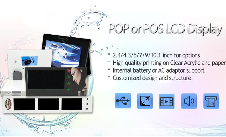 POS-_01.png