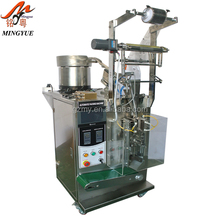 Full Automatic cap screws packing machine Chpear Price Packing Machine