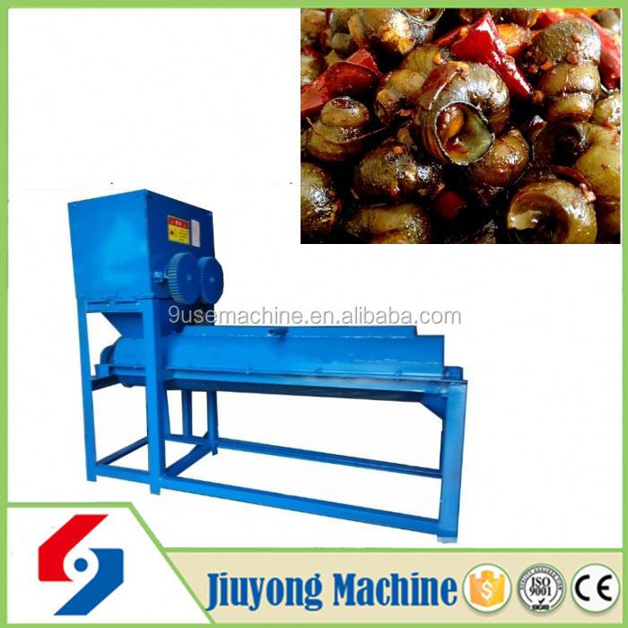 favorable and high quality snail meat and shell separate machine