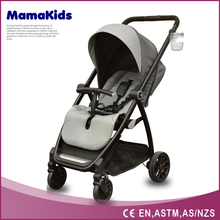 mamakids pram foldable baby stroller for wholesale