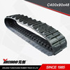 Agriculture Machinery Parts Rubber Track For