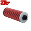 Oil Filter Machine, High Quality Durable Replacement Motorcycle Oil Filters For HF161