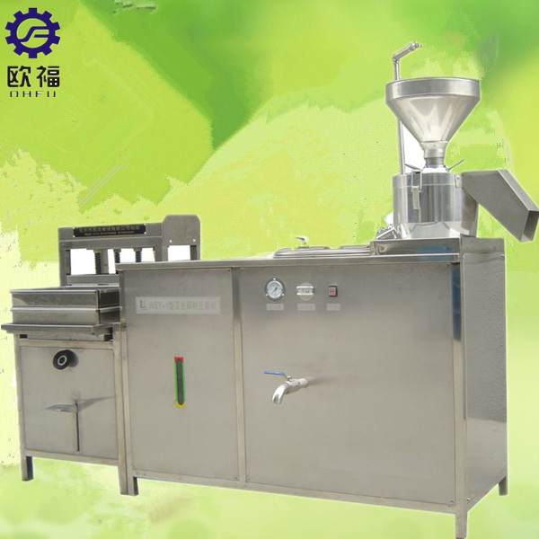 Bean Curd /Tofu Making Machine|Soya Bean Curd Machine /Soya Bean Machine