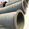 Hot sale wire frame reinforced sand discharge rubber hose