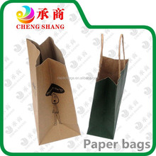 wholesale custom promotional paper packaging carrier bag