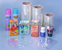 80micron custom design reflective plastic wrapping film with printing