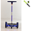 CE approved 2 wheels walking adult electric chariot scooter balance car 2016