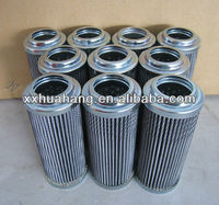 Industrial percolator/Sofima oil filter CH152FD11 china