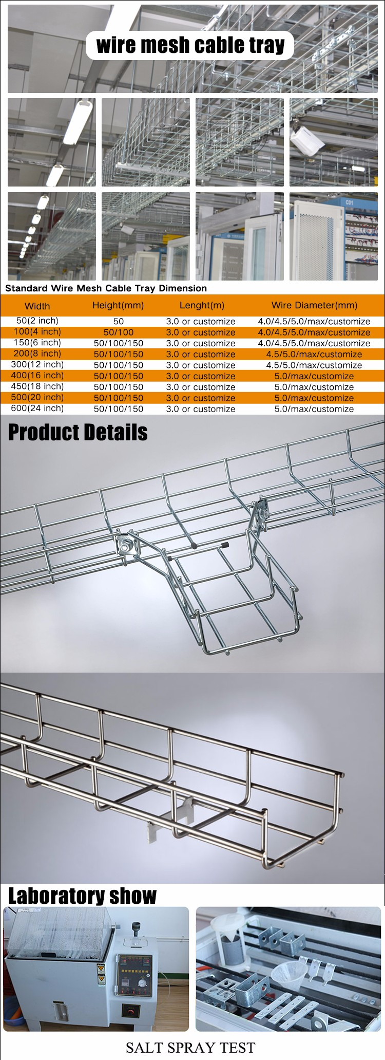 Indoor Hot Dipped Galvanized Welded Wire Mesh Cable Tray