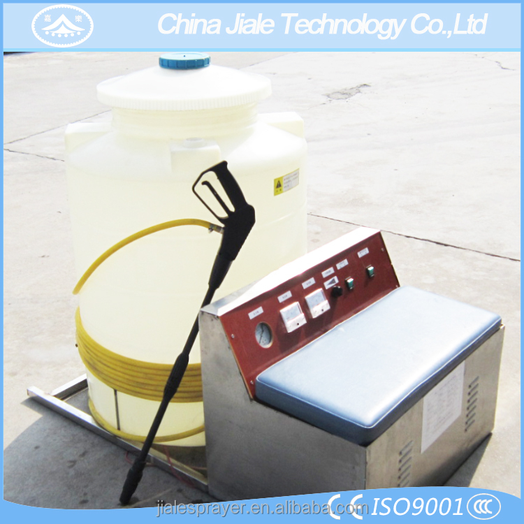 250 liters boom jialing honda battery sprayer
