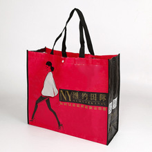 Fashion Promotional Shopping Extra Large Recycled pp laminated woven bag