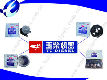 YUCHAI diesel engine part