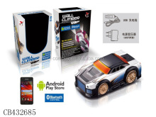Android Control Climbing Wall RC Car