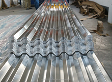 0.3MM THICK GC GALVANIZED CORRUGATED SHEET/GALVANIZED CORRUGATED STEEL SHEET PRICE