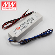Waterproof 35W 12V 3A LED Transformer
