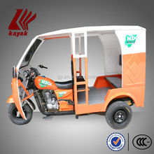 passenger tricycle with carbin KN175ZH-K
