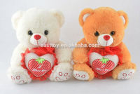 Customized OEM , 300cm teddy bear plush toy