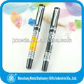 2014 luxury design fountain pen pattern of panda eating bamboo on barrel