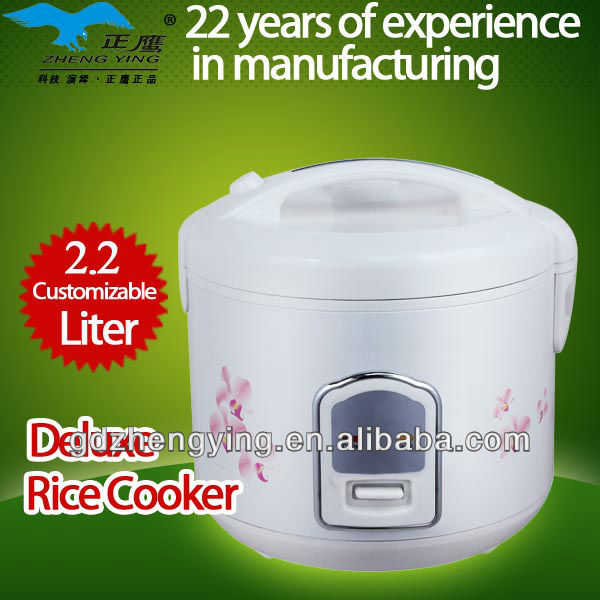 2.2L national electric rice cooker electric multi cooking pot