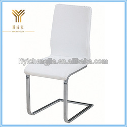 Good Price soft luxury dining chair